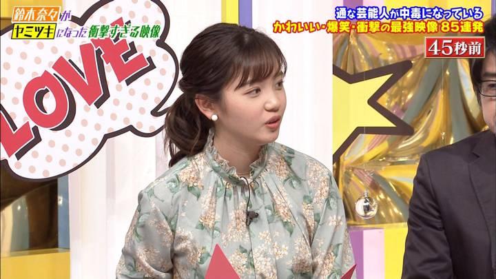 2020年03月27日田中瞳の画像26枚目