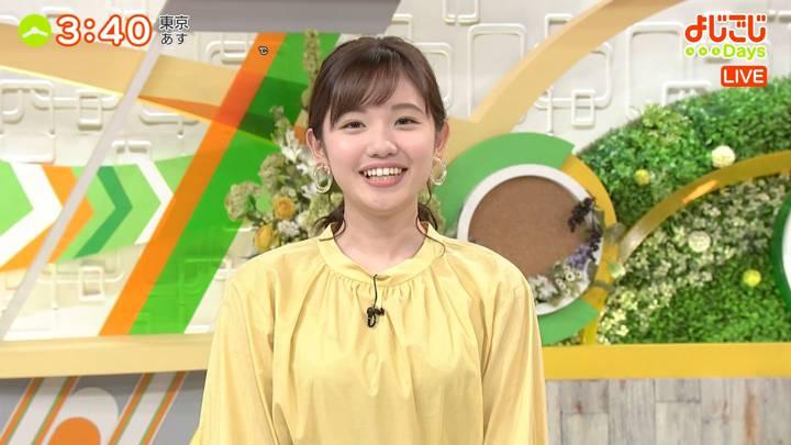 2020年03月31日田中瞳の画像04枚目