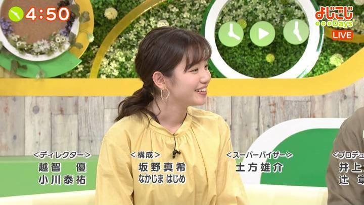 2020年03月31日田中瞳の画像22枚目