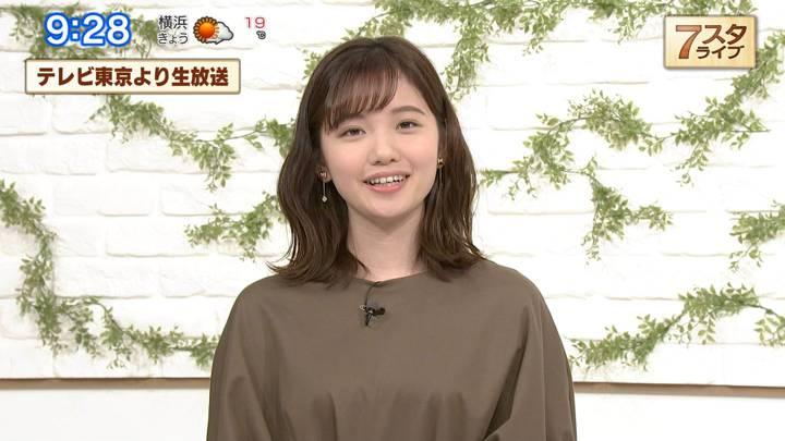 2020年04月03日田中瞳の画像06枚目