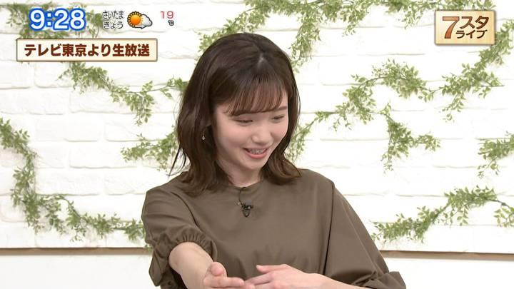 2020年04月03日田中瞳の画像10枚目