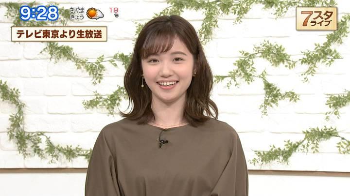 2020年04月03日田中瞳の画像11枚目
