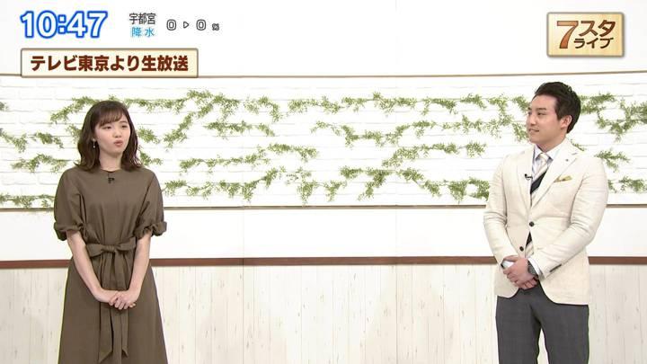 2020年04月03日田中瞳の画像15枚目