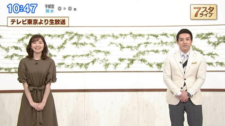 2020年04月03日田中瞳の画像16枚目