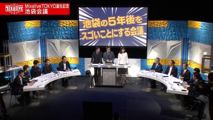 2020年04月05日田中瞳の画像02枚目