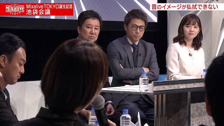 2020年04月05日田中瞳の画像12枚目