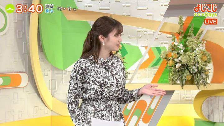 2020年04月07日田中瞳の画像04枚目