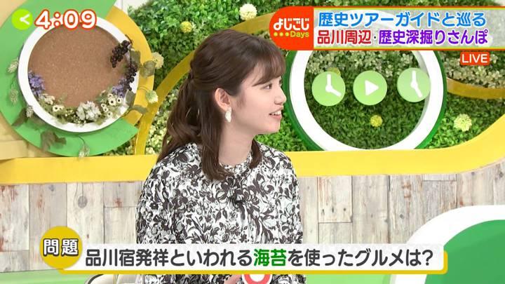2020年04月07日田中瞳の画像09枚目