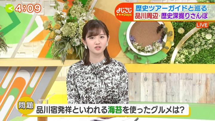 2020年04月07日田中瞳の画像10枚目
