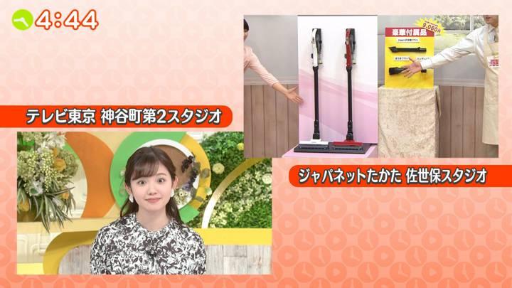 2020年04月07日田中瞳の画像15枚目
