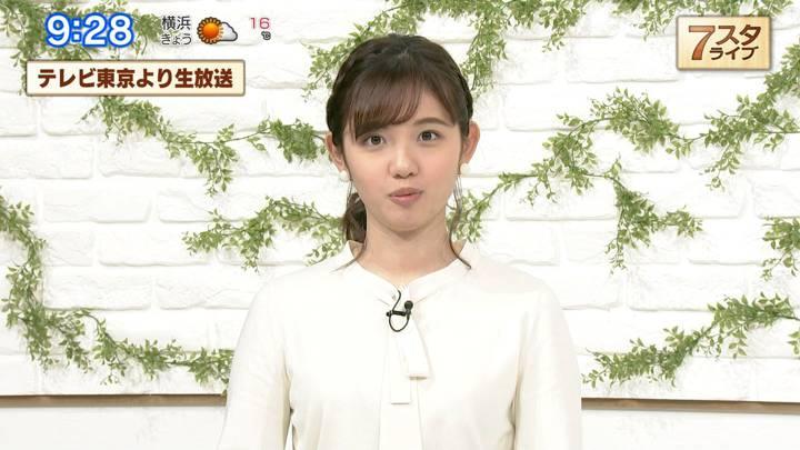 2020年04月10日田中瞳の画像06枚目