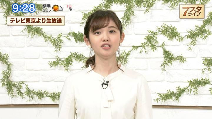 2020年04月10日田中瞳の画像07枚目