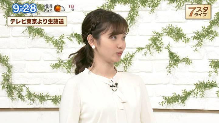 2020年04月10日田中瞳の画像08枚目
