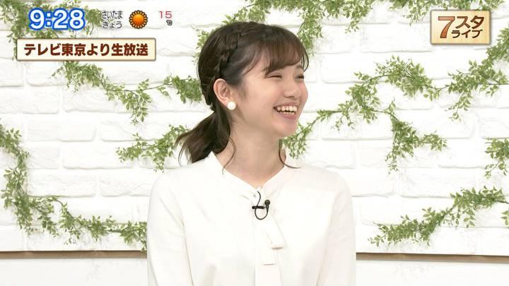 2020年04月10日田中瞳の画像09枚目