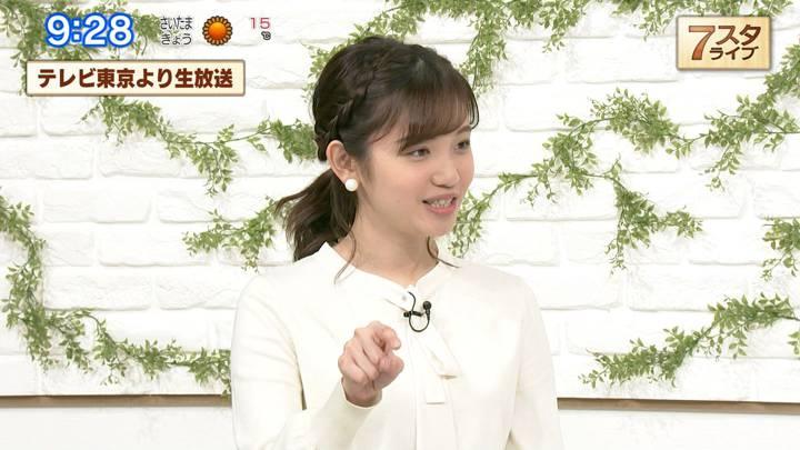 2020年04月10日田中瞳の画像10枚目