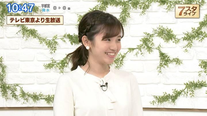 2020年04月10日田中瞳の画像13枚目