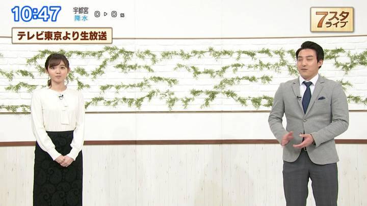 2020年04月10日田中瞳の画像14枚目