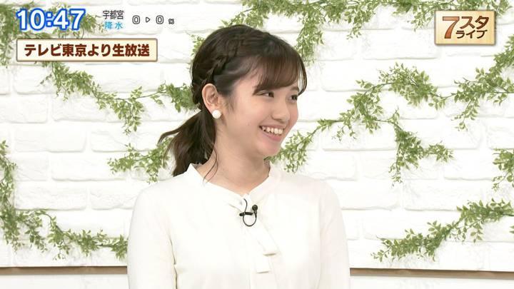 2020年04月10日田中瞳の画像15枚目