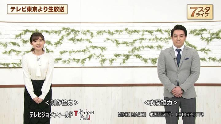 2020年04月10日田中瞳の画像16枚目