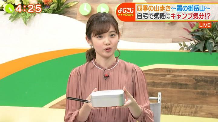 2020年04月10日田中瞳の画像21枚目