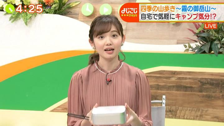 2020年04月10日田中瞳の画像22枚目