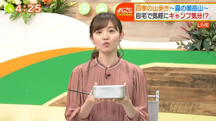 2020年04月10日田中瞳の画像23枚目