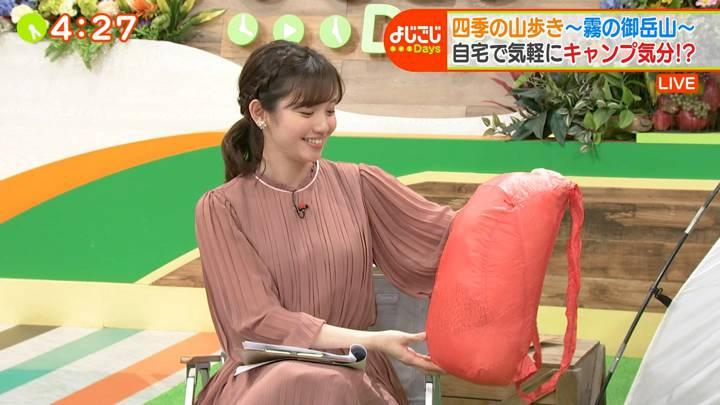 2020年04月10日田中瞳の画像28枚目