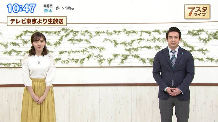 2020年04月17日田中瞳の画像10枚目