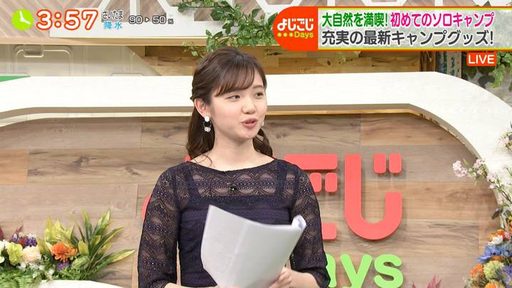 2020年04月17日田中瞳の画像14枚目
