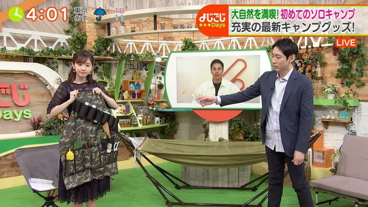 2020年04月17日田中瞳の画像28枚目