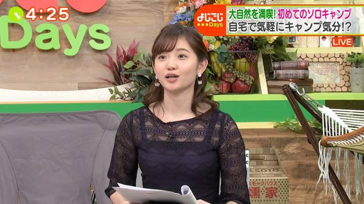 2020年04月17日田中瞳の画像31枚目