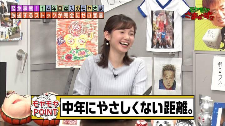 2020年04月19日田中瞳の画像02枚目