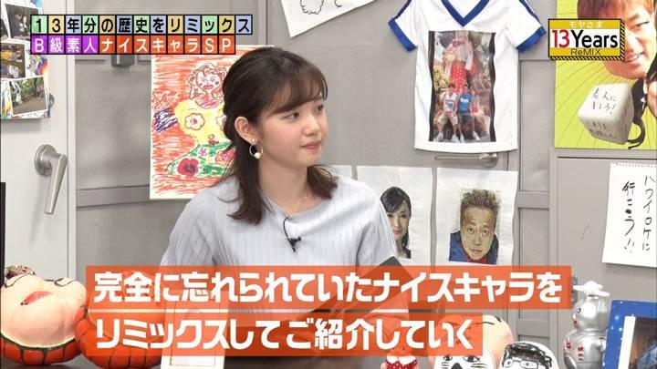 2020年04月19日田中瞳の画像04枚目