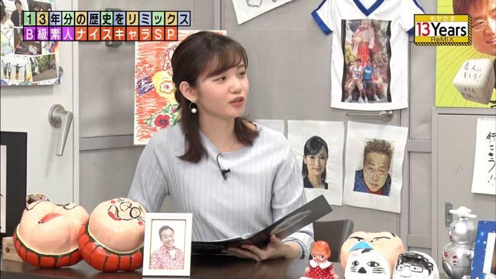 2020年04月19日田中瞳の画像06枚目