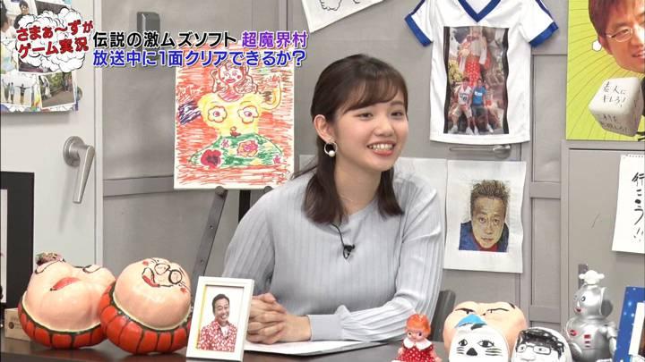 2020年04月19日田中瞳の画像07枚目
