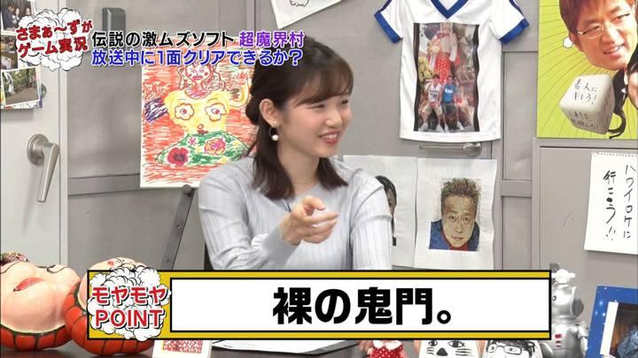 2020年04月19日田中瞳の画像08枚目