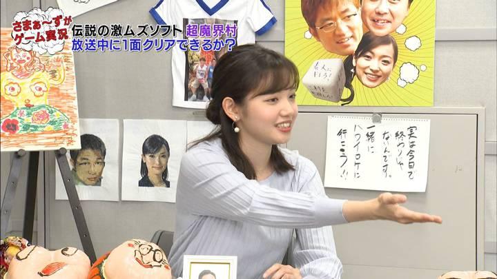 2020年04月19日田中瞳の画像10枚目