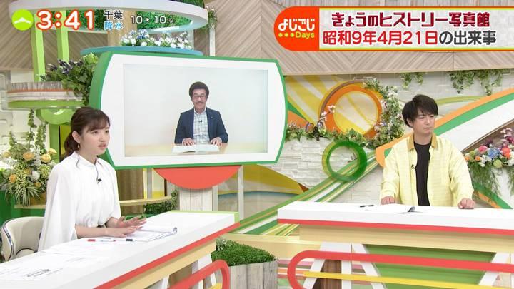 2020年04月21日田中瞳の画像04枚目