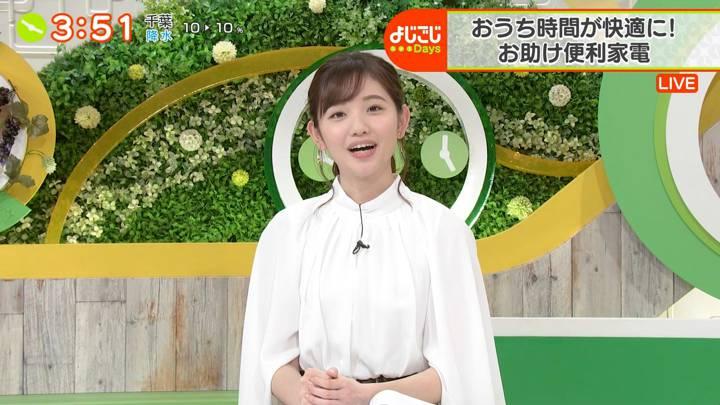 2020年04月21日田中瞳の画像09枚目