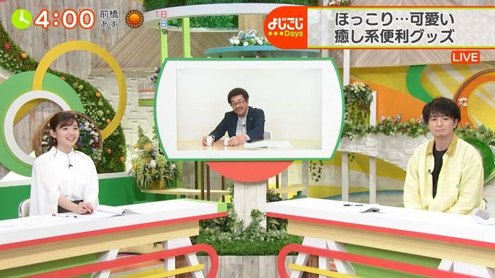2020年04月21日田中瞳の画像15枚目