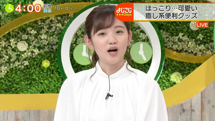 2020年04月21日田中瞳の画像16枚目