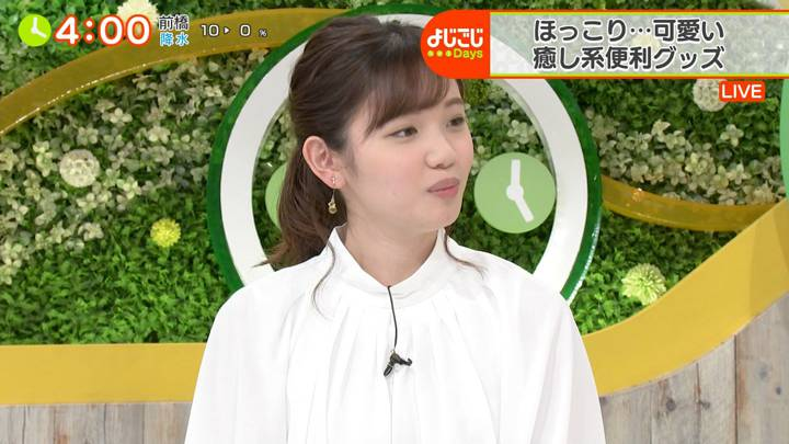 2020年04月21日田中瞳の画像17枚目