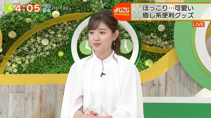 2020年04月21日田中瞳の画像19枚目