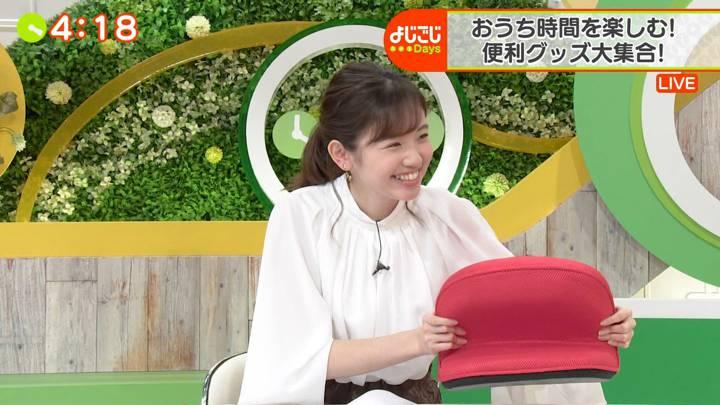2020年04月21日田中瞳の画像24枚目