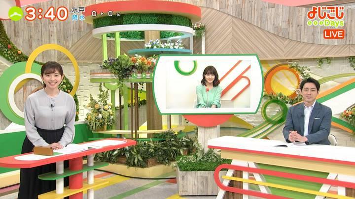 2020年04月24日田中瞳の画像11枚目