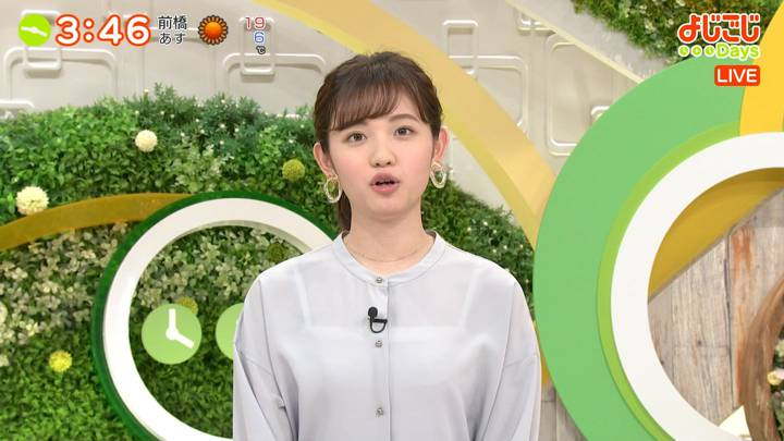 2020年04月24日田中瞳の画像14枚目