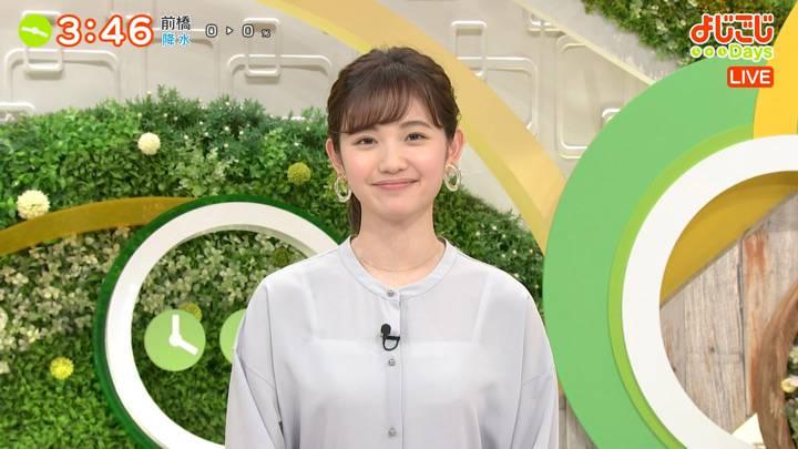 2020年04月24日田中瞳の画像15枚目