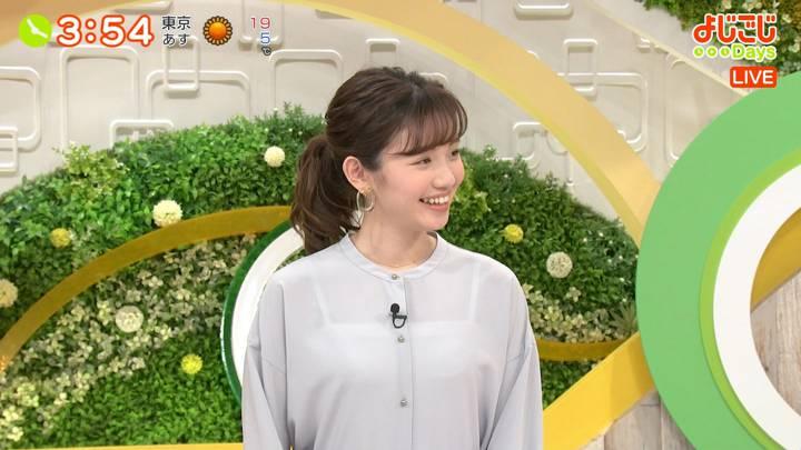 2020年04月24日田中瞳の画像17枚目