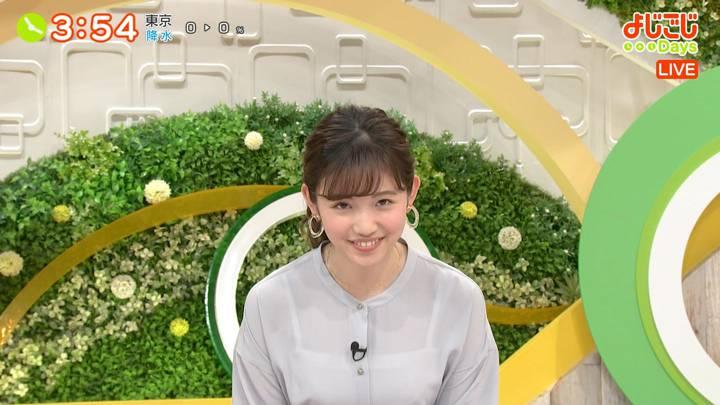 2020年04月24日田中瞳の画像18枚目