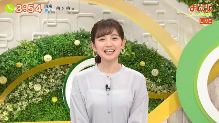 2020年04月24日田中瞳の画像19枚目